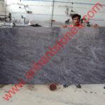 s.k blue granite